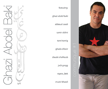 CLICK ON ALBUM TO HEAR WATAD GHAZI ABDEL BAKI LIVE