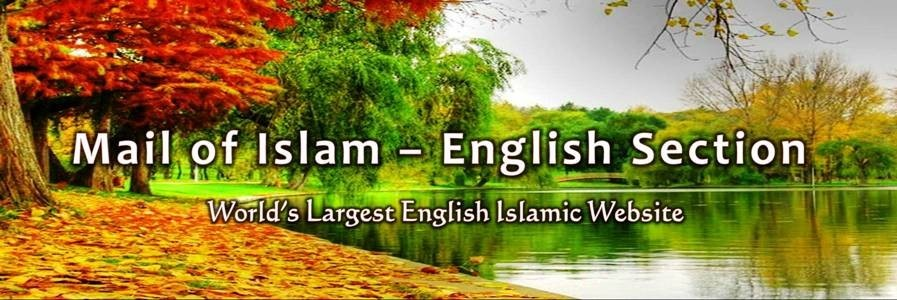 Learn arabic qasida