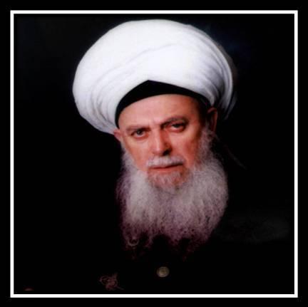 Sultanul Awliya As Sayyid Mowlana Shaykh Nazim Haqqani (HafidhAllah)