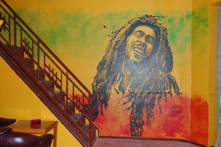 Bob Marley Mural Of Murals And Designs
