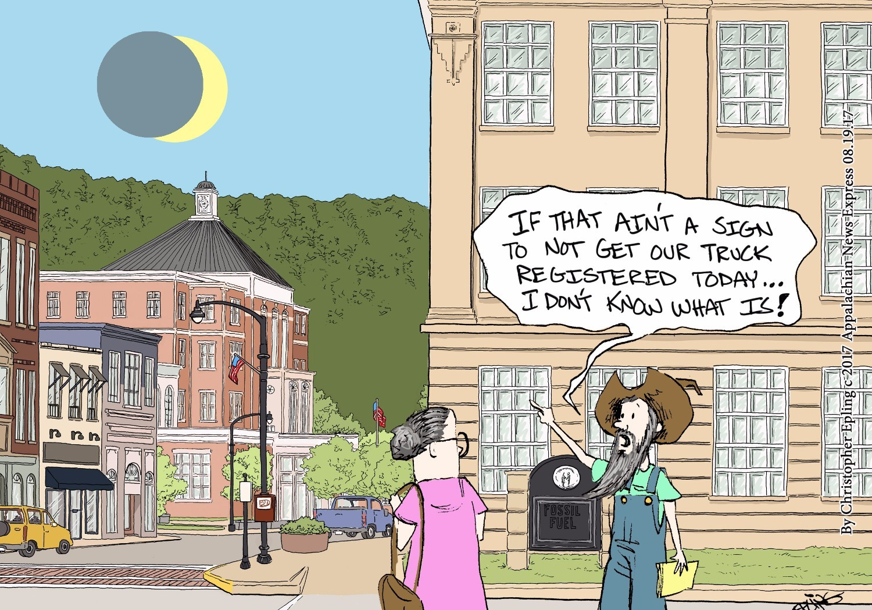 Epling ANE Eclipse 08.19.17