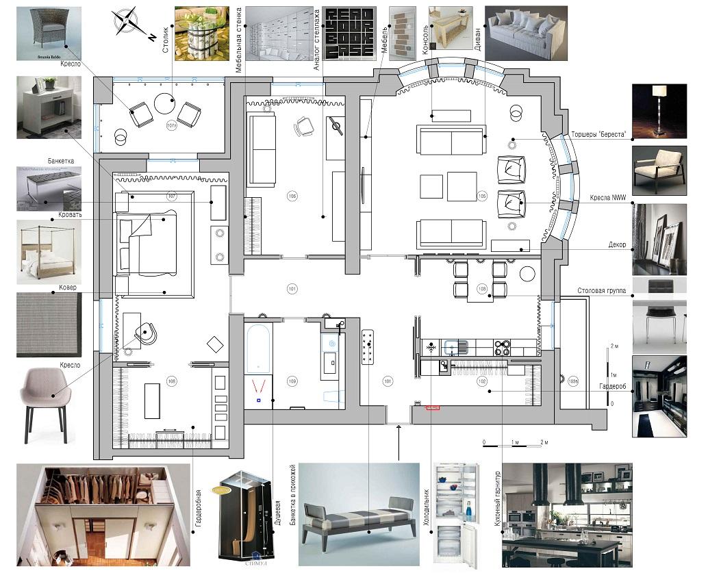 Дизайн интерьера трехкомнатной квартиры в Хабаровске