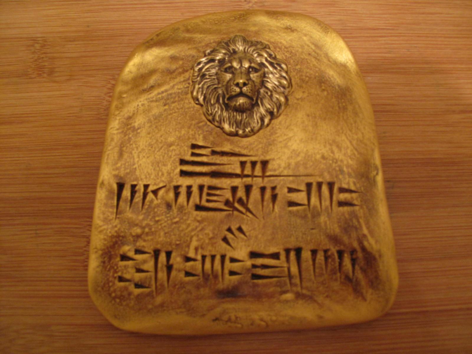 Gold Hezekiah1