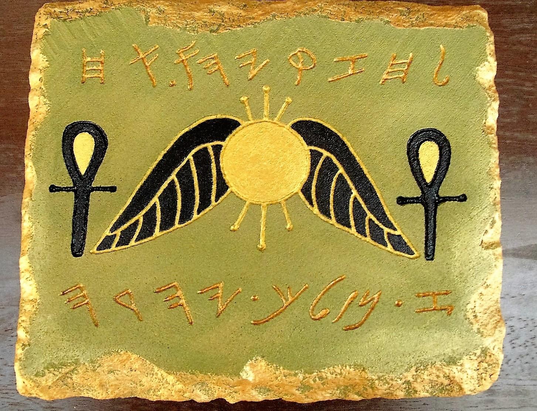 Royal seal of Hezekiah 2