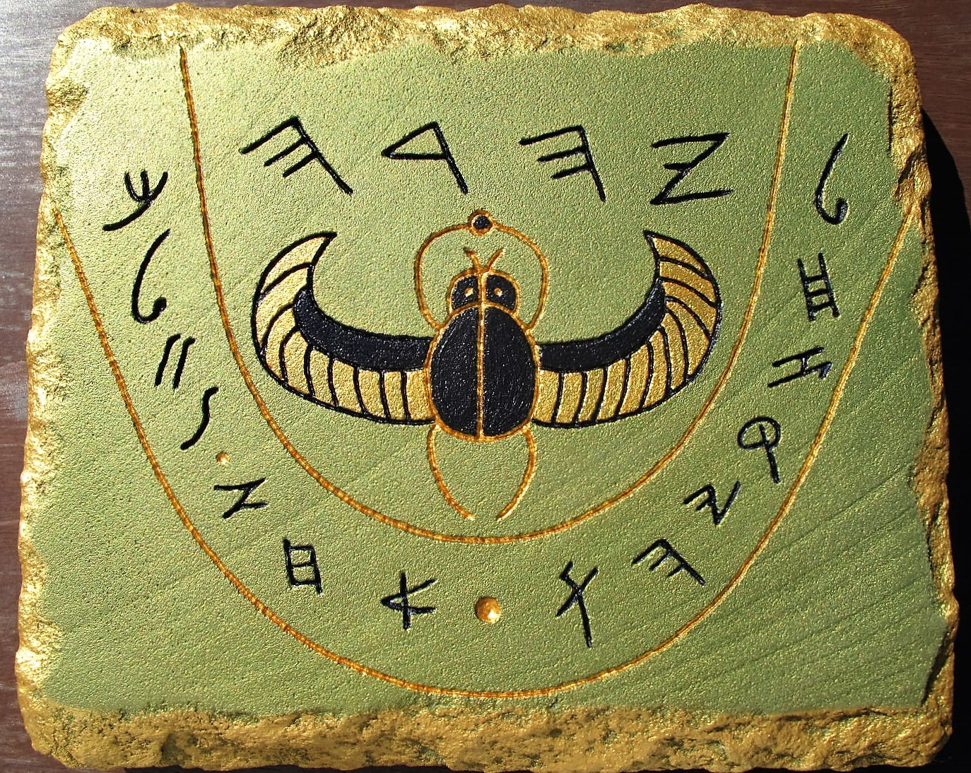 Seal of Hezekiah 2