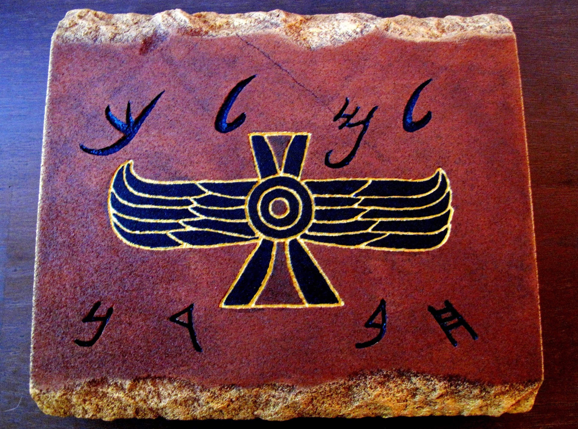 8th -7th century Phoenician