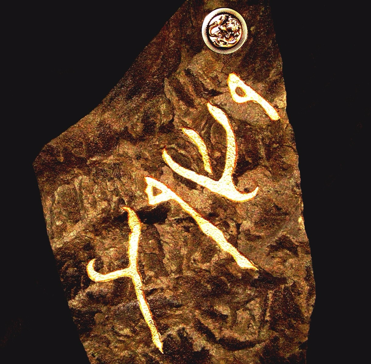 Gold leaf Yeshua 2