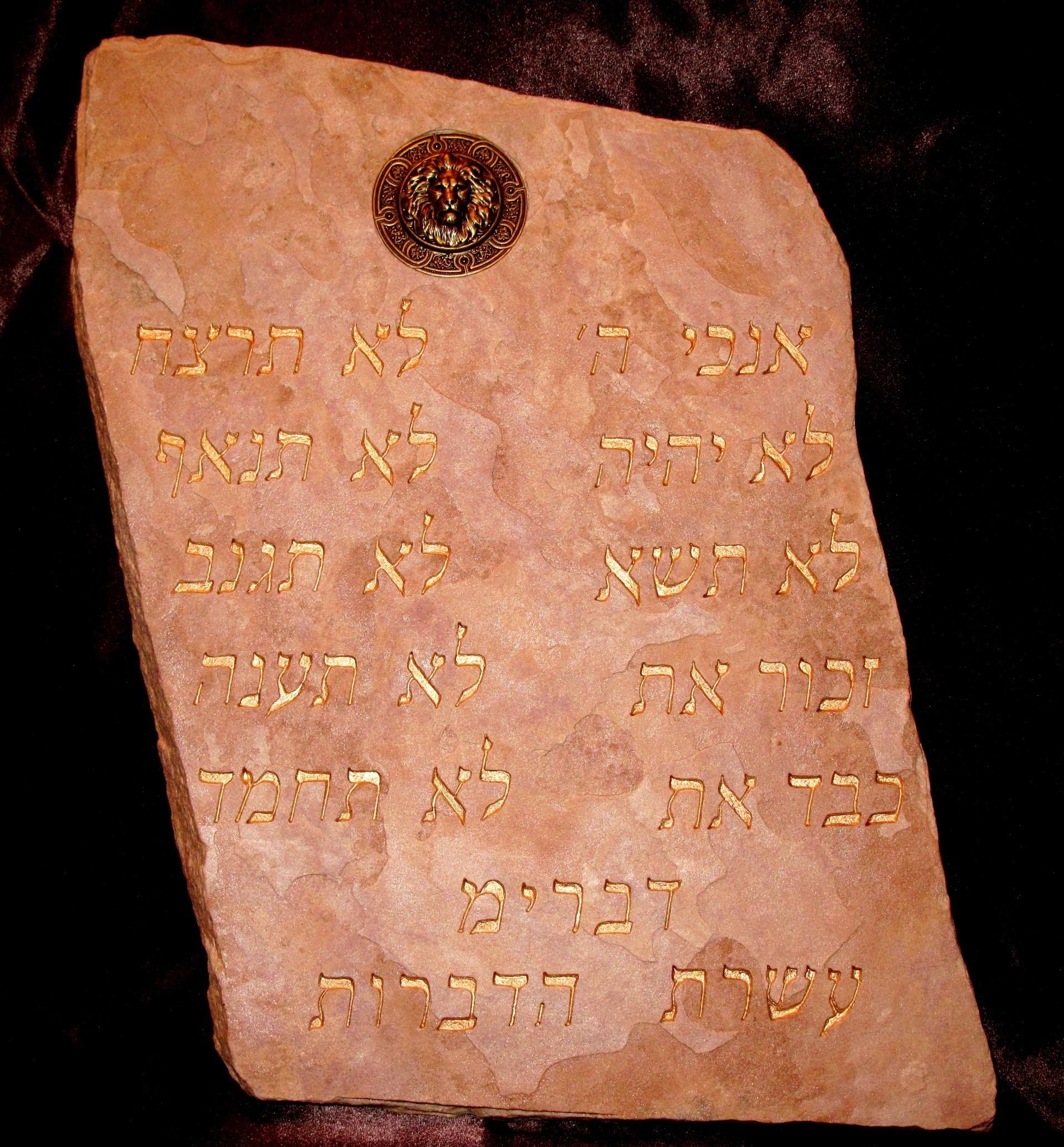 Best Ten Commandments