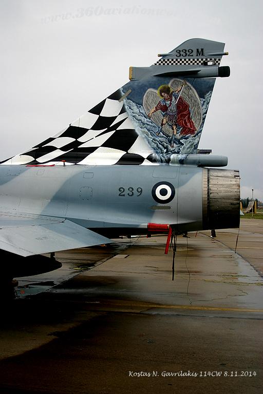 332 Sq 239 Tail LH side
