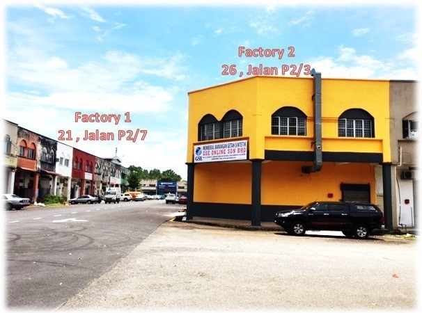 GSE ONLINE SDN BHD NEW FACTORY