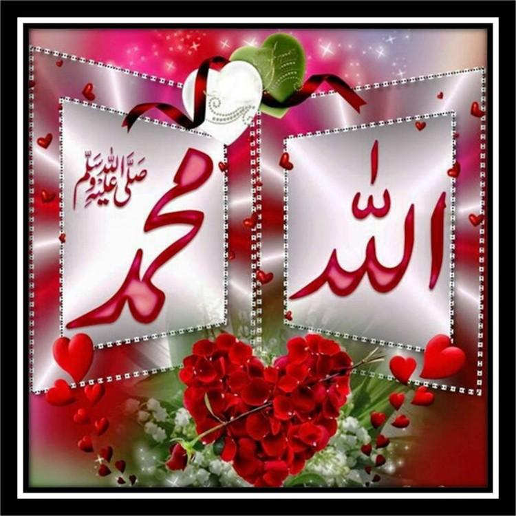 Aqidah - Iman