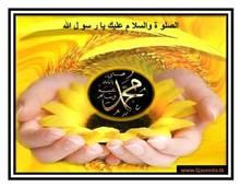 Islamic qaseeda download.