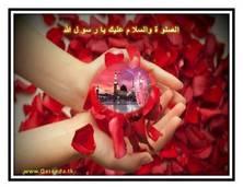 Qasida mp3 downloads.