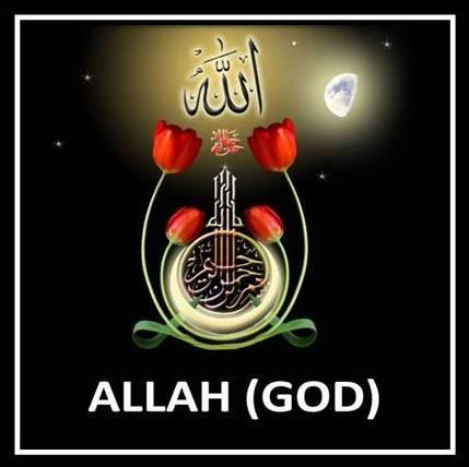 Images of allah god