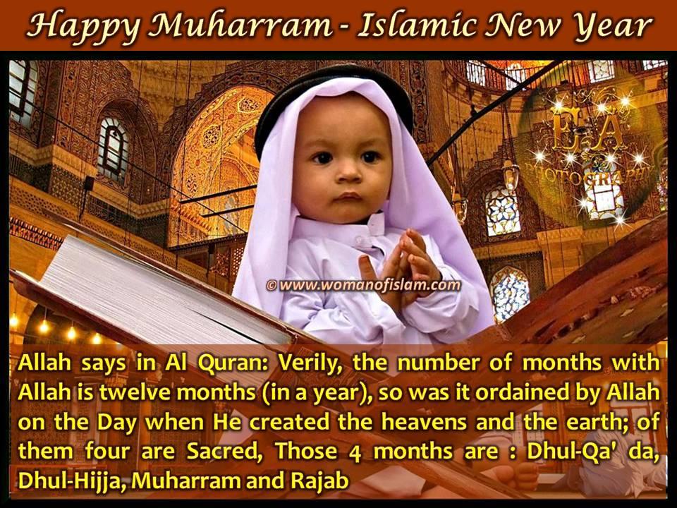 Al Quran - Holy Kuran