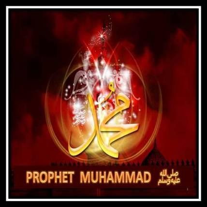 Prophet Muhammad SallAllahu Alaihiwasallam