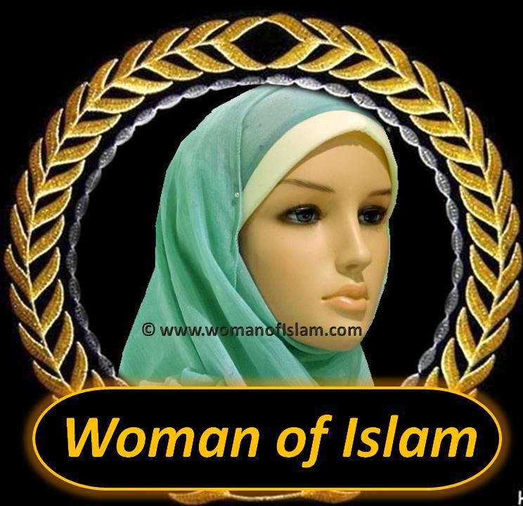 Muslim Women Purification and Bath (Ghusl)