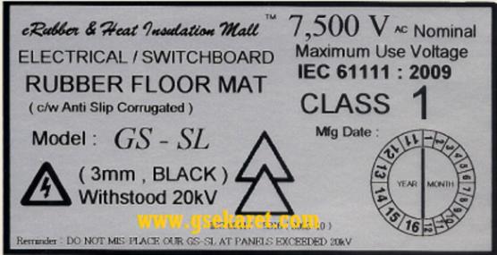 Switchboard Rubber Jakarta