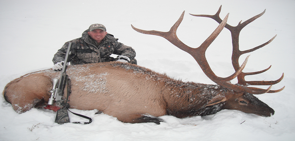 BC Hunting Guide Outfitters