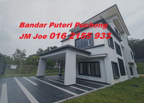 bandar puteri puchong shop for sale