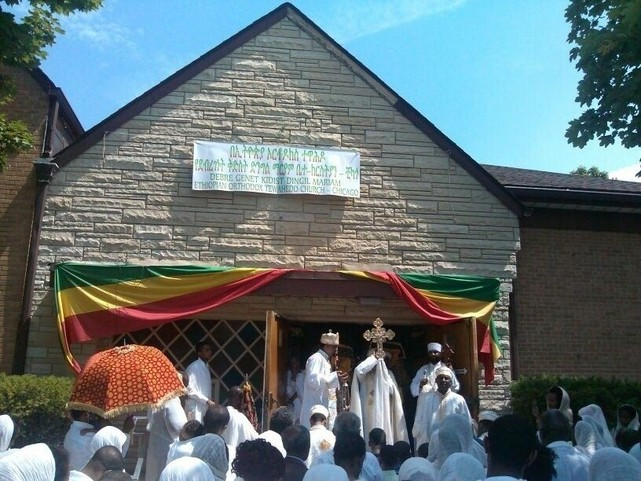 Ethiopian Orthodox Church Chicago
