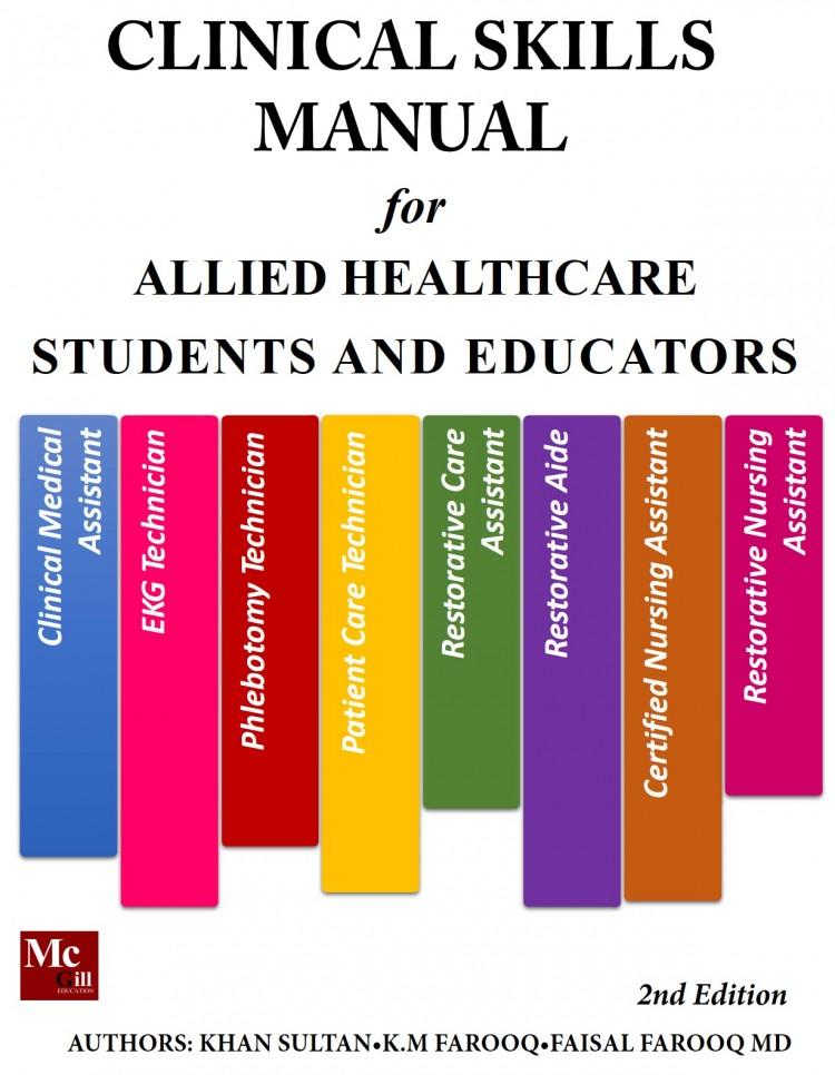 McGill Education Publishers EKG Textbook Phlebotomy